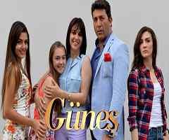 Gunes Capítulo 65 - TVN