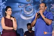Srivalli Teaser Launch Stills-thumbnail-16