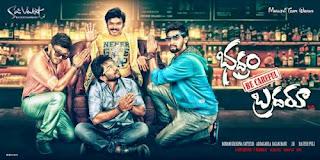 Bhadram Be Careful Brotheru (2016) Telugu Mp3 Songs Free Download