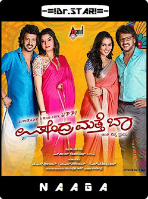 Upendra Matte Baa 2017 Dual Audio 720p UNCUT HDRip Download x264 world4ufree.fun , South indian movie Vivegam 2017 hindi dubbed world4ufree.fun 720p hdrip webrip dvdrip 700mb brrip bluray free download or watch online at world4ufree.fun