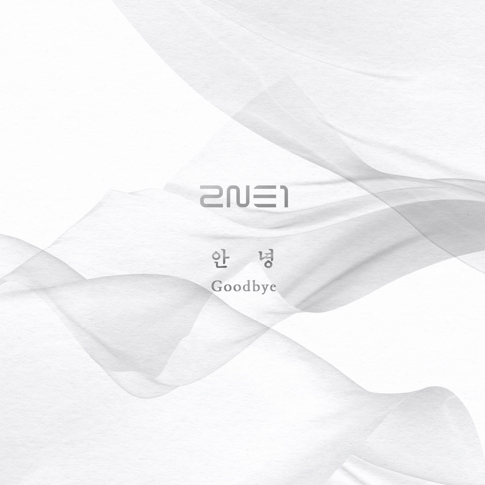 Download Lagu 2NE1 Terbaru