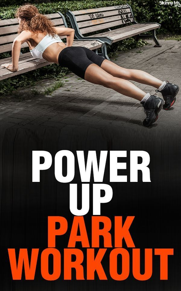 Power-Up Park Workout