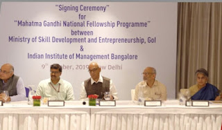Mahatma Gandhi National Fellowship Programme