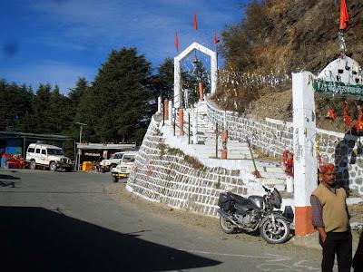 सुरकण्डा देवी