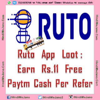 Tags- refer and earn paytm, refer and earn paytm cash, refer and earn apps, refer and earn apps india, refer a friend and earn cash, refer and earn cash, refer and earn free paytm cash, refer and earn in paytm, refer and earn india, refer and earn loot, refer and earn latest, refer and earn loot unlimited, refer and earn loot tricks, refer and earn money paytm, refer and earn new tricks, refer n earn apps, paytm refer and earn, refer n earn tricks, refer and earn online, refer and earn on paytm, refer and earn online shopping, list of refer and earn apps, refer and earn paytm money, refer and earn unlimited,