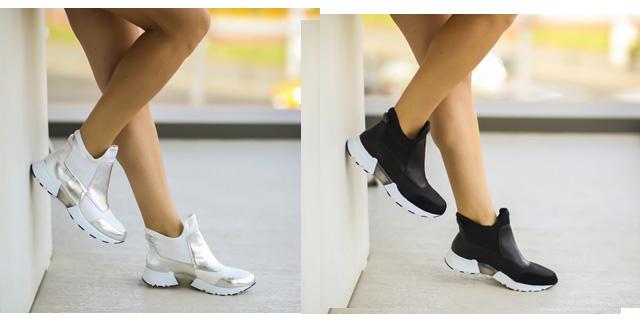 Adidasi dama moderni aurii, negri ieftini la moda toamna 2016