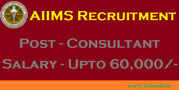 AIIMS Bhubaneswar Recruitment, AIIMS Conncultant Vacancy, Latest Government jobs