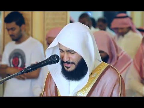 Download Al Fatihah Merdu Abdurrahman Al Ausy Mp3 Data Islami