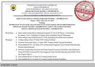 Format SK Ujian Akhir Sekolah UAS) dengan Excel