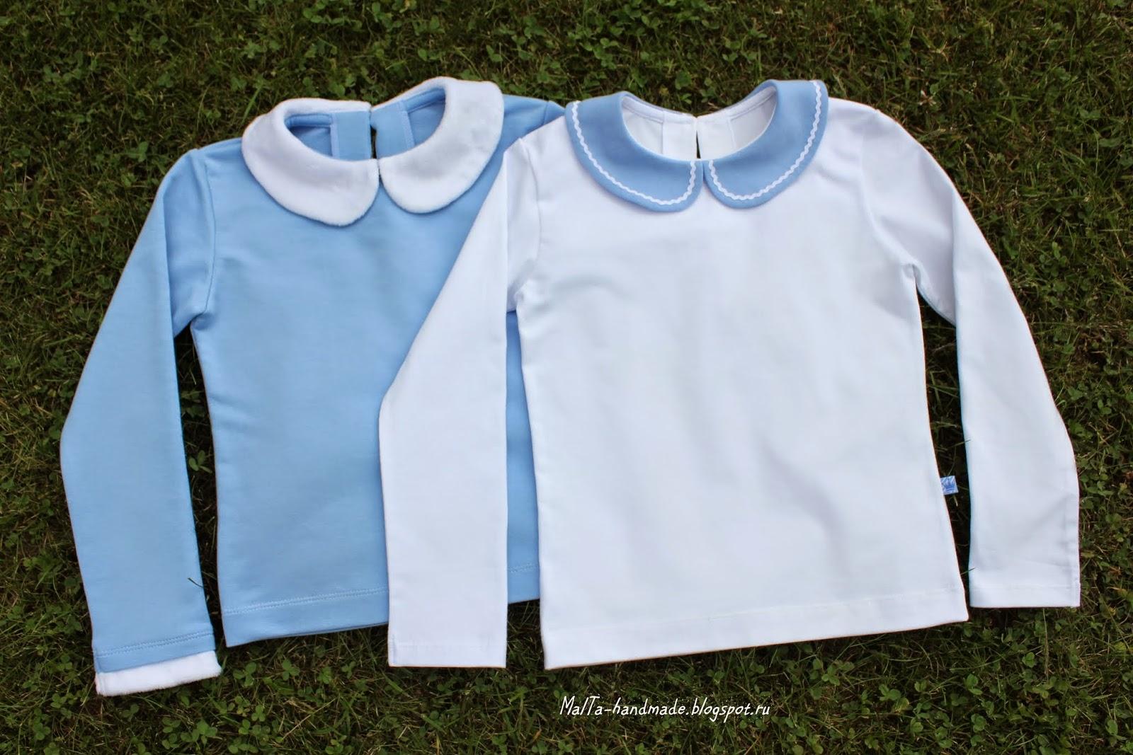 6011dfa46f4 malta-handmade  Школьные блузки с отложным воротником + МК