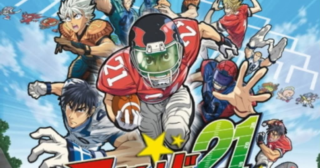 WII 21 TÉLÉCHARGER ISO EYESHIELD