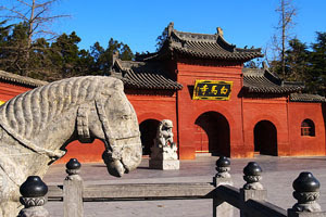 China Discovery Tours: Luoyang - Ancient Capital of China