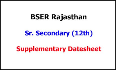 RBSE 12th Supplementary Time Table 2020