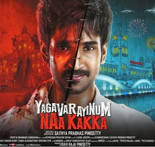 Watch Yagavarayinum Naa Kaakka Tamil Movie Watch online Official Theatrical Trailer