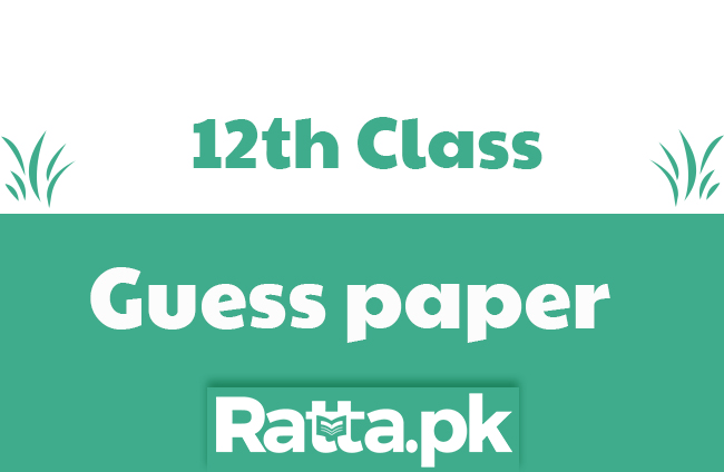 2nd Year (12th class) Maths Guess Paper Solved 2019