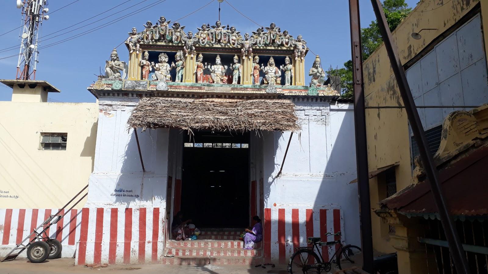 Main Entrance Of Brahma Temple