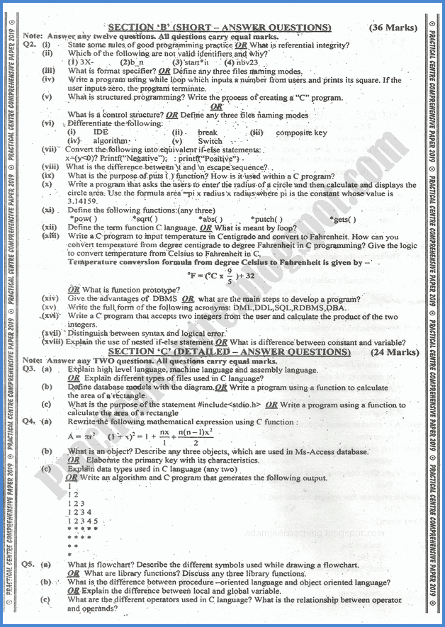 computer-science-xii-practical-centre-guess-paper-2019-science-group