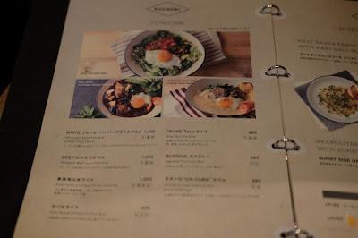 WIRED CAFE 梅田NUchayamachi店 メニュー