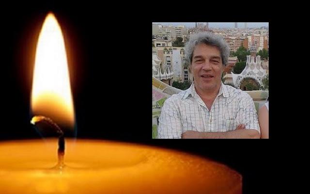 Το Δημοτικό Ωδείο Άργους αποχαιρετά τον Δημήτρη Λιωνή