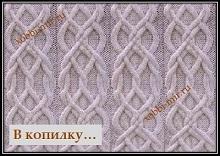 uzori s perepleteniem arani dlya vyazaniya spicami so shemoi i opisaniem uzora (1)