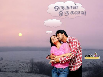 Songs oru tamil mp3 kanavu download movie oru naal