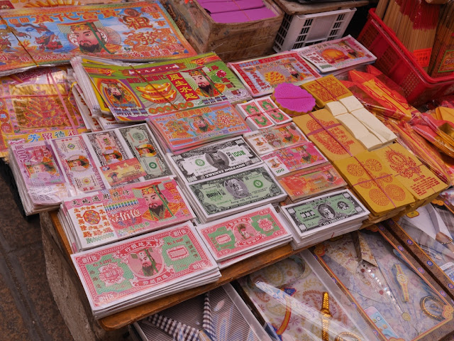 paper spirit money for sale