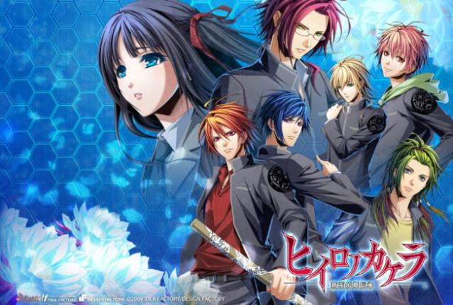 Daftar Rekomendasi Anime Fantasy Romance Terbaik - Hiiro no Kakera