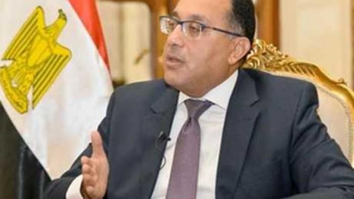 خبر سار ومفرح جدا لكل الاقباط فى مصر يعتمده رسميا رئيس الوزراء