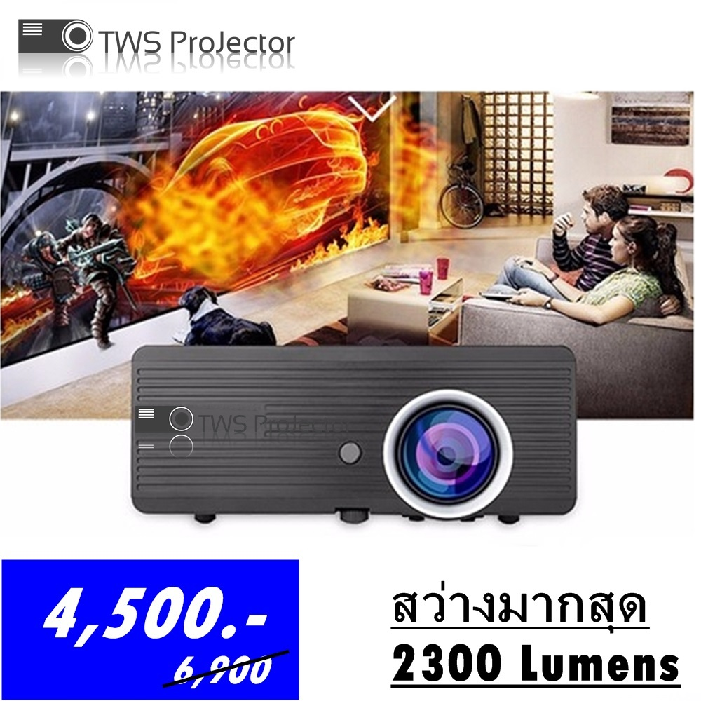 LED PROJECTOR SD70 PLUS (ALL IN 1) 4,500 B