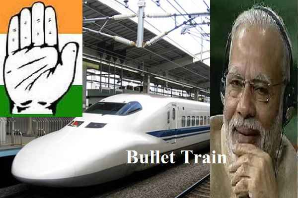 why-congress-leaders-not-happy-with-bullet-train-news-in-hindi