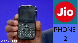 Jio Phone 2 Launch Date,Price In India And Feature in hindi