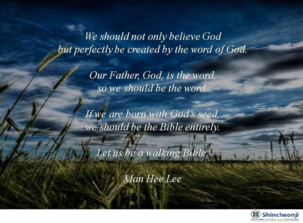 Man Hee Lee Quotes  -...