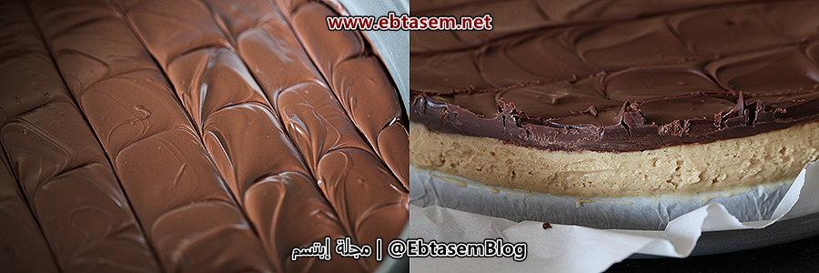 طريقة تحضير حلوى زبدة الفول السوداني بالشوكولاتة