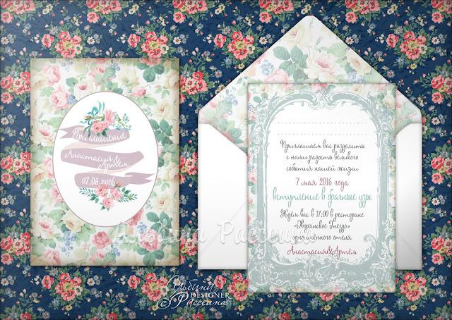 Свадебные аксессуары приглашения на свадьбу