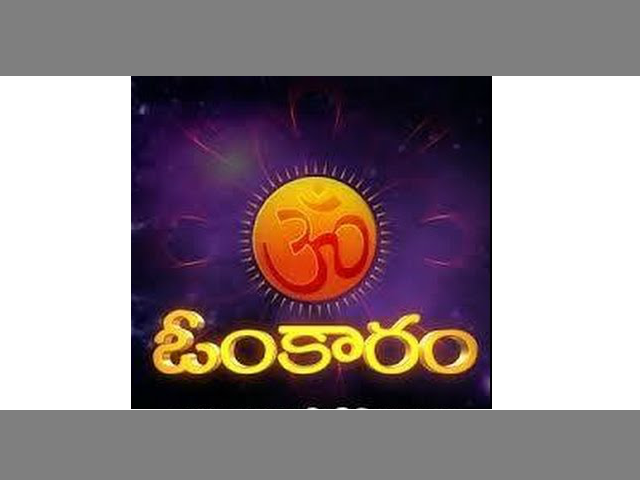 Zee telugu omkaram today episode 20 november 2014