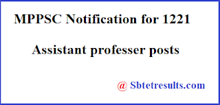 MPPSC Notification,  for 1221 Assistant professer posts