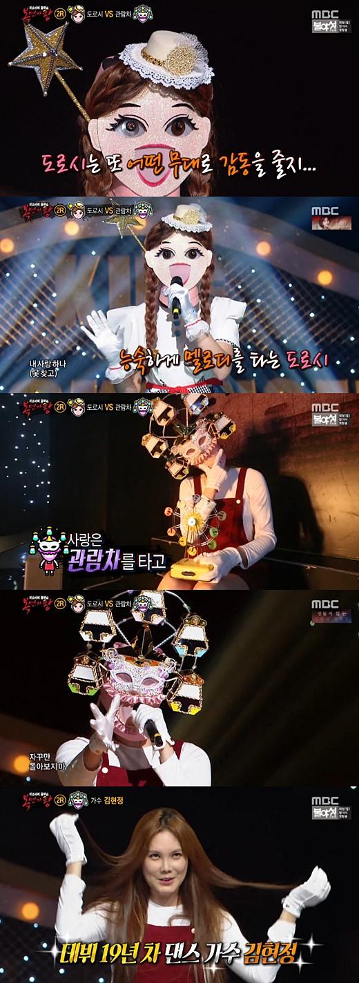 kkuljaem] 1N2D + Infinity Challenge + Running Man + Masked Singer +