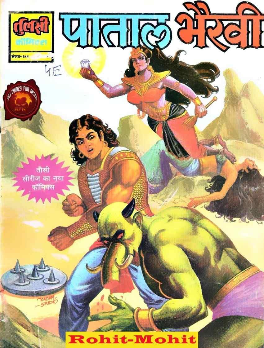 Tausi | Indian comic con