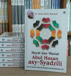 Buku Hayat dan Wasiat Abul Hasan asy-Syadzili Toko Buku Aswaja Surabaya