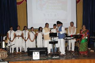 Mera Bharath Mahan