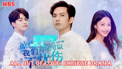 All Out of Love c drama