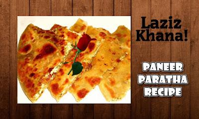 पनीर पराठा बनाने की विधि - Paneer Paratha Recipe in Hindi