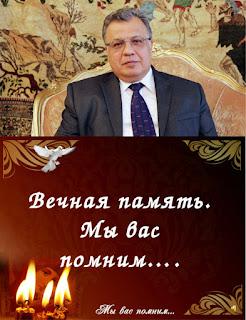 Турецкий выстрел в Россию