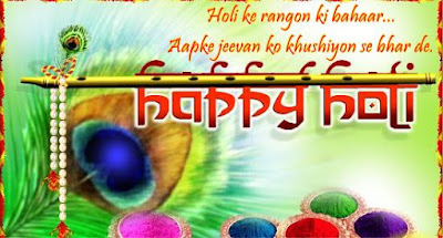 Happy Holi 2017 HD Pictures