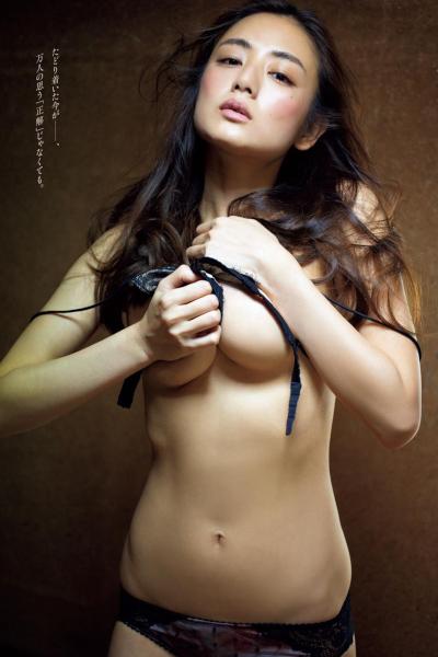 Moemi Katayama 片山萌美, Weekly Playboy 2019 No.46 (週刊プレイボーイ 2019年46号)