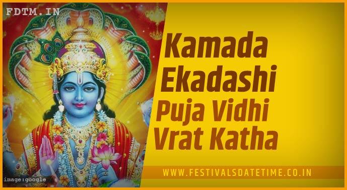 Kamada Ekadashi Puja Vidhi and Kamada Ekadashi Vrat Katha