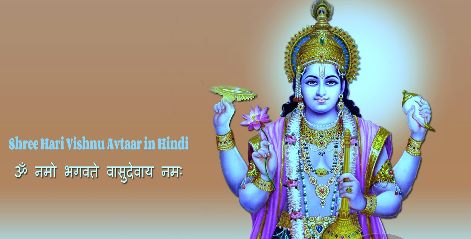 Shree Vishnu Avtaar - Shree Vishnu Different names , 108 names of shree hari vishnu