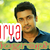 Surya Biography, Height, Weight, Wiki, Age, Family, Wife, Affairs and More