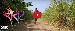 Sairat | Yad Lagla | Official Song Promo # 1 (2016) Nagraj Popatrao Manjule