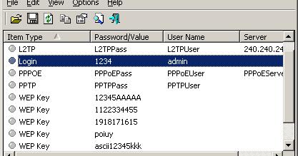 RouterPassView 1.72 免安裝中文版 - 找回無線基地台的密碼